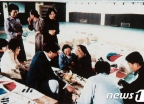 5·18 암매장지 추정 '옛 광주교도소' 부지 조사 시작