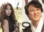 '내일은 사랑' 김정균♡오솔미, '불청'에서 25년만의 만남