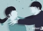 """""""혼전 성관계 알리겠다"""" 옛 여자 친구 협박한 20대 중형"""