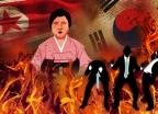 북한이 '불바다'를 말할 때 남한은 치가 떨린다