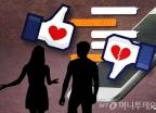 """앱으로 만난 그녀, 세번 만나 """"사귀자""""…2030 '실속연애'"""