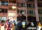 청주 아파트서 불…주민 10여명 대피소동