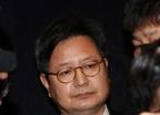 배현진, MBC 뉴스데스크서 '김장겸 사장 해임소식' 전해