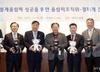 평창동계올림픽 성공을 위한 올림픽조직위-경제계 간담회