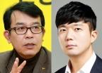 """남궁인, 김종대 비판… """"방에 앉아 비난, 단죄 부르짖어"""""""