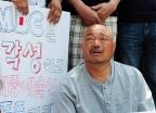 """'물타기 퇴출' 의혹 김흥국 """"지나간 일…조용히 지내고 싶다"""""""