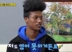 """'나의영어 사춘기' 한현민 """"영어 울렁증…시험 점수 12점"""""""