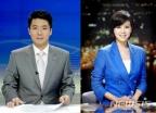 MBC 신동진·손정은 아나운서, 방송 복귀