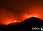 캘리포니아, 대형 산불 비상사태… 주민 2만7000명 대피
