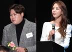 """류현진, 배지현 앞에서 특별상 수상… """"곧 프러포즈 할 것"""""""