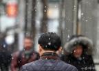 [내일 날씨]기온 '뚝'…아침 전국 영하권