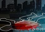 인천서 현직 경찰 간부, 경찰서에서 추락해 부상
