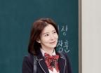 """'아는형님' 윤세아 """"서장훈과 영화처럼 만나고 싶었다"""""""
