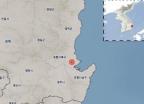 9일 포항서 규모2.2~2.3 두 차례 지진…여진 총 70회