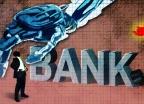 """30년 된 은행지점 폐쇄되던 날… """"쿼바디스, 은행원"""""""