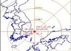 """北 풍계리 인근 규모 3.0 지진…""""6차 핵실험 여파"""""""