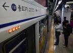 지하철 1호선 '제물포역'서 고장…출근길 불편