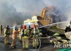 파주 가구 제조공장서 화재…근로자 대피