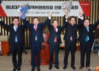 '김성태-함진규' 한국당 새 원내지도부 선출