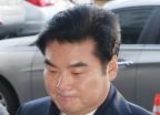 원유철, '정치자금법 위반' 혐의로 검찰 출석