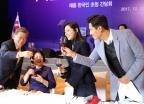 """문재인♥김정숙, 우효광♥추자현… """"사랑꾼 부부의 中 만남"""""""