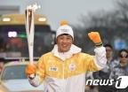 '평창 성화' 나르는 국민타자 이승엽