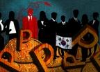 국내 가상통화 40% '김치 거품'으로 이득 챙기는 세력들