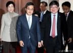 새해 첫 경제관계장관회의