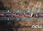원주 소금산 땅위 100m에 '출렁다리'