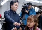봉제골목 소공인 만난 홍종학 장관