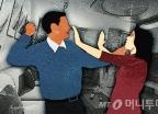 """""""왜 돈 안줘"""" 10년 키워준 고모 살해한 20대"""