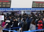 코레일 2018 설 기차표 예매 시작, 결제 날짜는?
