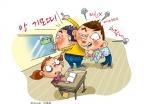 """초등학생이 """"앙 기모띠""""… 교실에 퍼진 '여성혐오'"""