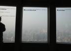 [오늘 날씨]전국 미세먼지에 황사까지 덮친다