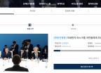 """의학박사 홍혜걸, 靑 청원…""""마스크 무상공급을"""""""