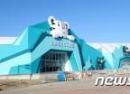 [사진]평창올림픽 기념품은 이곳에서