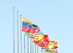 [사진]'남은 두 자리의 국기는?'