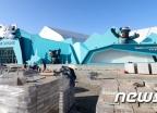 [사진]막바지 준비에 한창인 강릉 올림픽파크