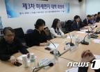 [사진]김은경 장관 '미세먼지 대책 위원회'