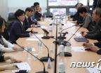 [사진]미세먼지 대책위원회 3차 회의