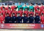 'U-23' 한국 대표팀, 말레이시아 2-1로 꺾고 4강 진출