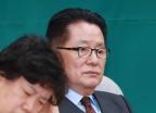 """박지원 """"안철수, 끝내 자유한국당과 통합할 것"""""""