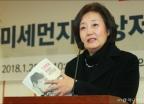 박영선, 미세먼지 대책 토론회 참석