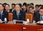 4차산업혁명특위 전체회의