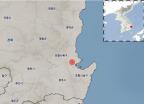 포항 규모 4.6 지진…4명 부상 등 피해 잇따라