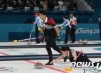 '컬링 믹스더블' 캐나다에 패… 2승 5패로 대회 마감