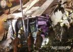 홍콩서 이층버스 전도…최소 19명 사망·60명 부상