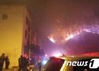 삼척 산불…인근 아파트까지 번져 주민들 대피