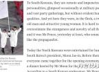 """英 더타임스 """"독도는 일본땅"""" 보도… 정부 항의"""