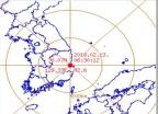 """""""언제 끝나나""""…포항서 이틀만에 또 규모 2.6 지진"""